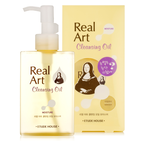 Etude House Real Art Cleansing Oil # Moisture