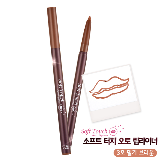 Etude House Soft Touch Auto Lip Liner  #3 Milky Brown