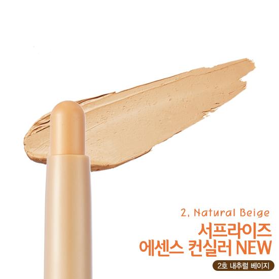 Etude House Surprise Stick Concealer 2012 #2 Natural Beige