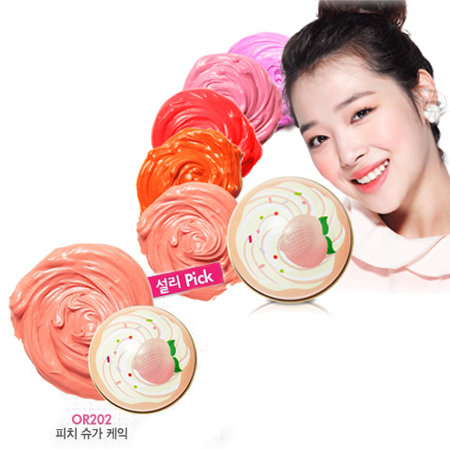 Etude House Sweet Recipe Cupcake All Over Color #OR202