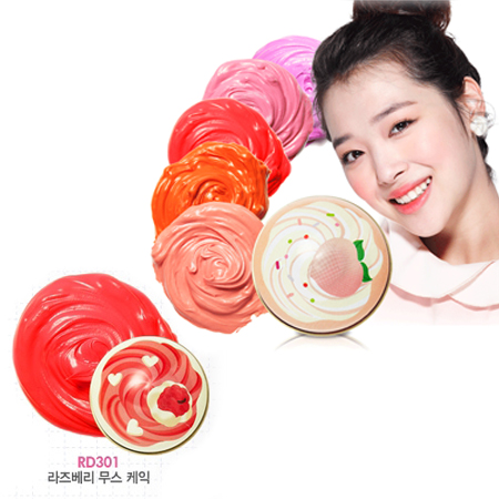 Etude House Sweet Recipe Cupcake All Over Color #RD301