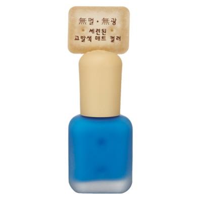 Skinfood Gunppang Nail #3