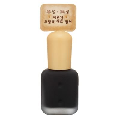 Skinfood Gunppang Nail #5
