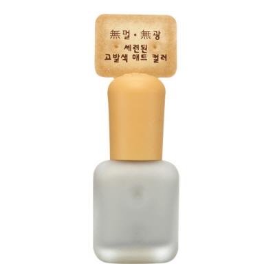 Skinfood Gunppang Nail #6
