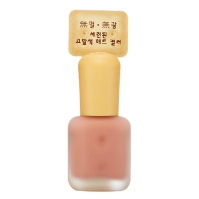 Skinfood Gunppang Nail #7