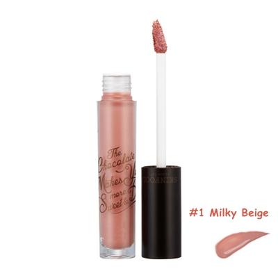 Skinfood Choco Smoky Lip Color  #1 Milky Beige