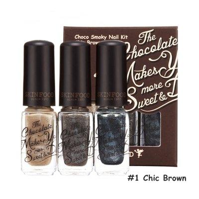 Skinfood Choco Smoky Nail Kit  #1 Chic Brown