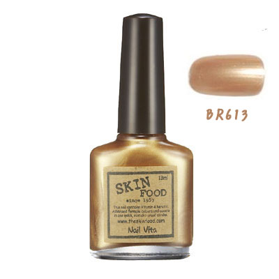 Skinfood Nail Vita  #BR613