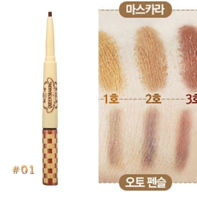 Skinfood Queen's Baking Choco Smoky Dual Brow #01
