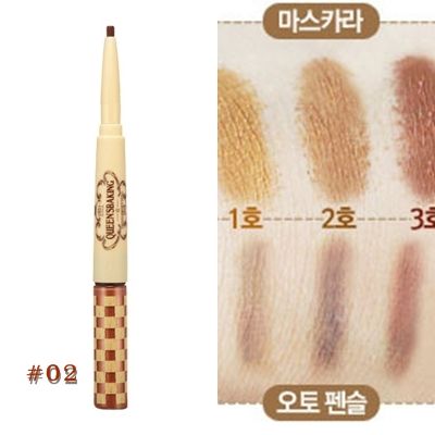 Skinfood Queen's Baking Choco Smoky Dual Brow #02