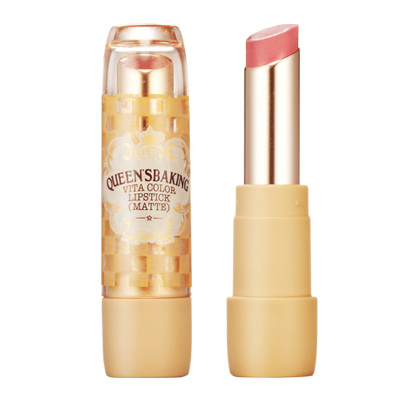 Skinfood Queen's Baking Vita Color Lipstick #BR04