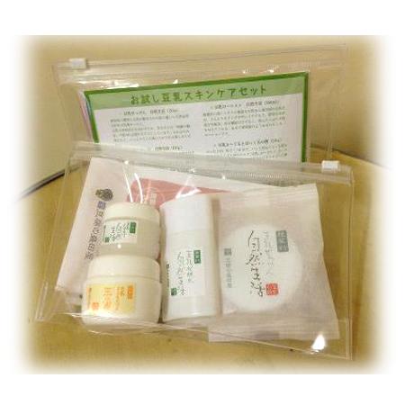 Tofu Moritaya (มาส์กเต้าหู้) Skin Care Set